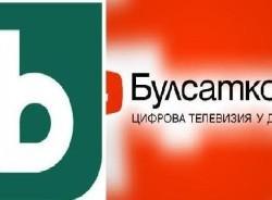 bulsatcom3-300x184