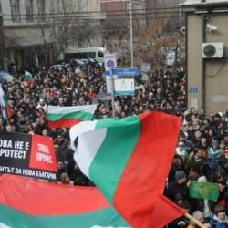 протести срещу ерп