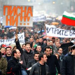 protest skh