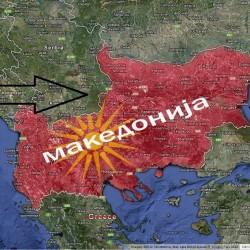 Македония-се-гаври-с-България